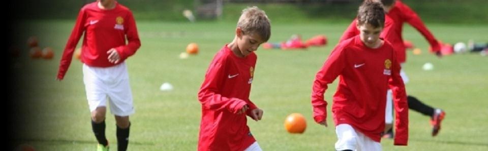Отзывы футбольная школа манчестер юнайтед